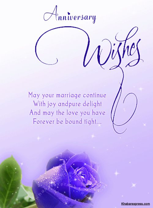 Purple Happy Wedding Anniversary Message | Anniversary Wishes Glitter For Myspace