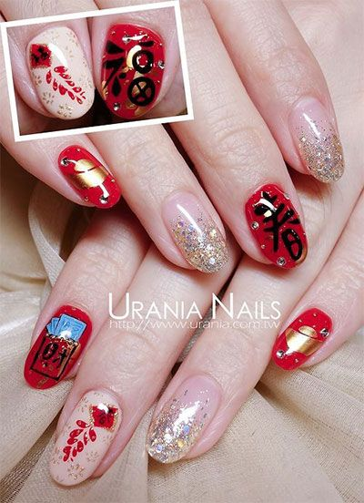 Elegant Chinese Nail Art Designs & Ideas 2014