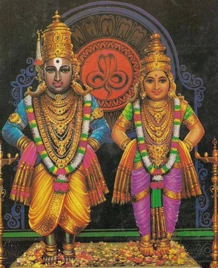 Sri Vittala and Rukmini, Lord #Vittala, #Rukmini Maa