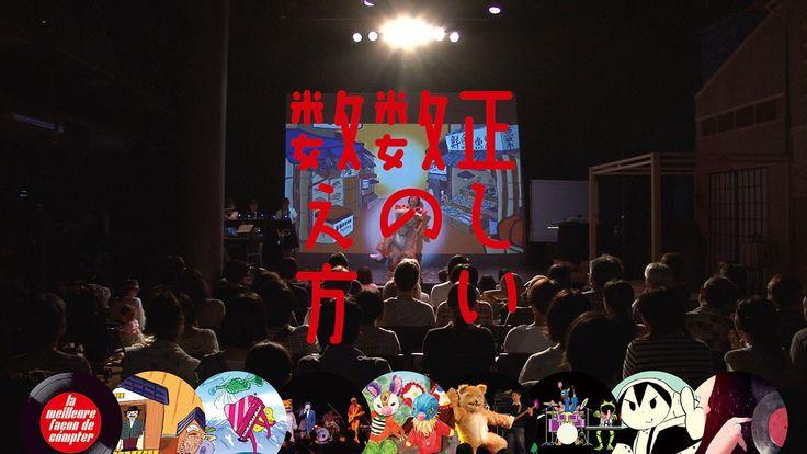メディア芸樹祭 エンターテインメント部門大賞「正しい数の数え方」 音楽劇  岸野 雄一[日本]  *制作のお手伝いしました。  #メディア芸術祭 #メ芸 #岸野雄一