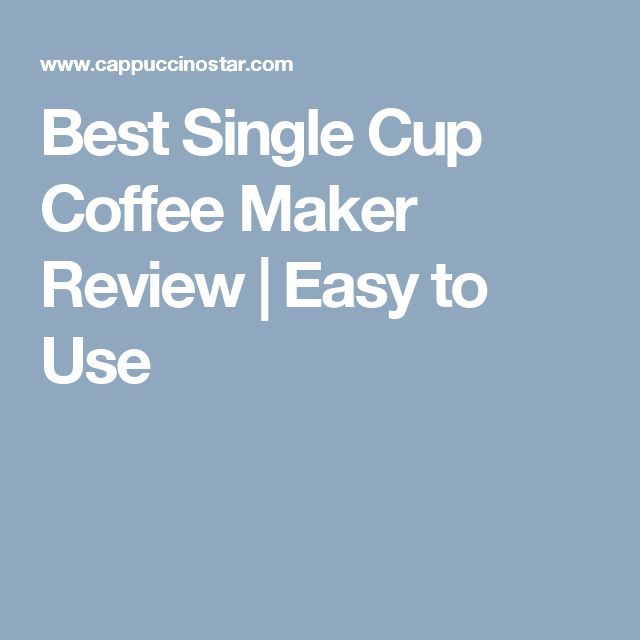 how to use cooks single serve coffee maker