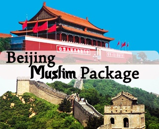 Beijing Muslim Package. Starting from USD 250. Visit the most famous mosque in Shanghai such as Xiaotaoyuan Mosque and Niujie Mosque, a beautiful combination of Muslim and Chinese culture. For full information and reservation, contact Ezytravel at +6221 2316306 or visit www.ezytravel.co.id