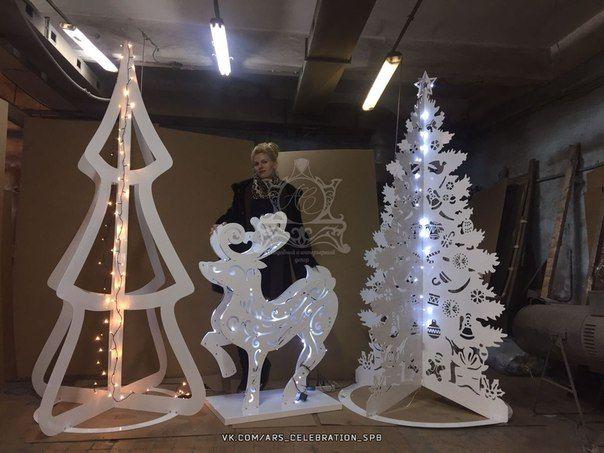 новый год 2017. новогодний декор. идеи новогоднего декора. новогодний декор 2017. новогодняя елка. новогоднее украшение. рождественский венок.  новогодние олени. резные сани.    дед мороз. новогоднее оформление.  новогодняя свадьба. зимняя свадьба. новогодний подарок.    резная снежинка.    ажурная снежинка.  эксклюзивный декор.  год петуха. символ 2017.