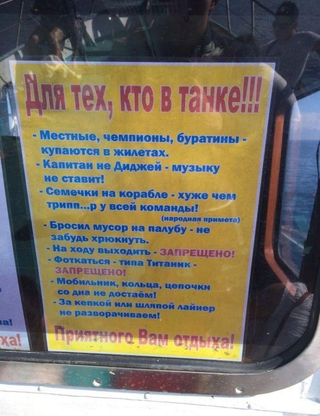 Потому что Россия— страна талантливых людей.