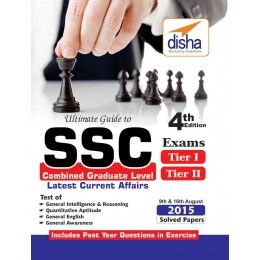 Get free download SSC CGL Exam practice exercise for Awards & Honours. These notes carry 40 questions, along with the answer key and detailed explanation for each question. These SSC CGL Practice Exercise hold great important for the candidates preparing for competitive exams like SSC CGL.