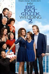 Моя большая греческая свадьба 2 (2016г)