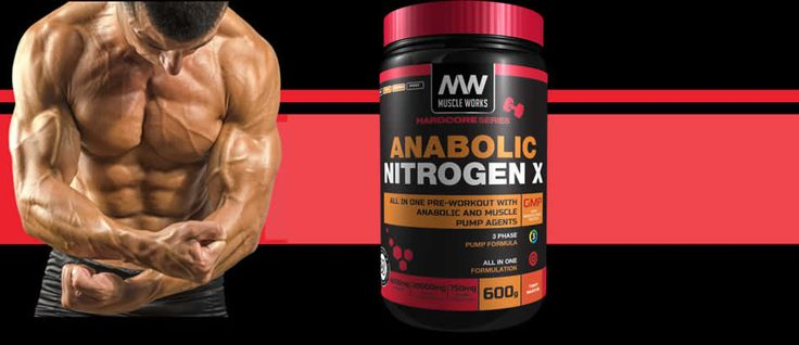 Here is our complete review on Muscle Works' Anabolic Nitrogen X Pre-Workout! http://fitness101.co.za/muscle-works-anabolic-nitrogen-x-pre-workout-review/?utm_content=buffer9afda&utm_medium=social&utm_source=pinterest.com&utm_campaign=buffer