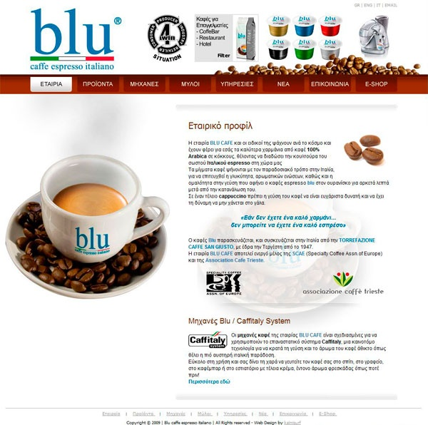 Web design and development for BLU CAFE  - http://blu-caffe.com/    Brown color, when combined with white and gray, gives a very elegant and professional impression.