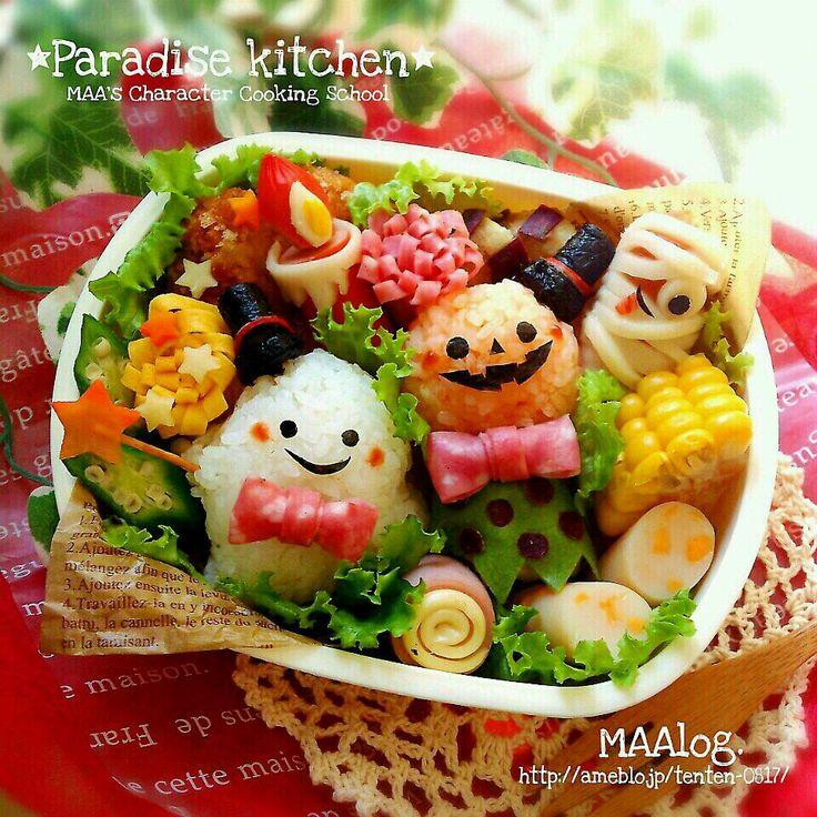魔法使いのおばけちゃんとかぼちゃくんのハロウィン弁当 :D by MAA at 2014-10-15