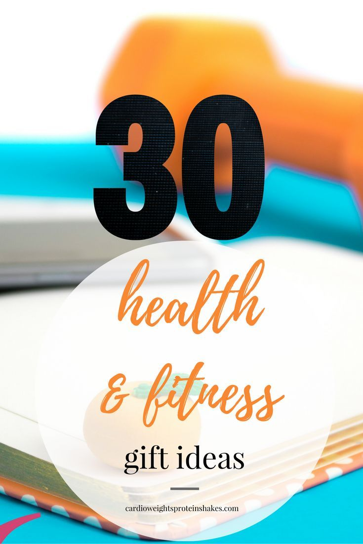 30+ health, fitness, and wellness gift ideas!