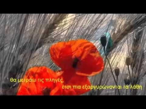 Γιώργος Νταλάρας & Μπάμπης Στόκας - Κλειδαριές - YouTube