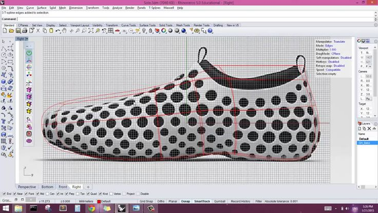 Intro to T-Splines for Rhino (shoe model)                                                                                                                                                                                 More