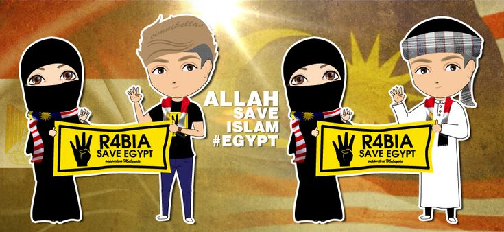 R4BIA Cute Cartoon 2013 by mietony.deviantart.com on @deviantART #R4bia