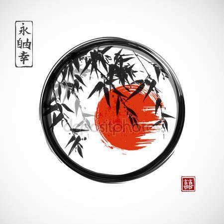 Scarica - Alberi di bambù in cerchio zen enso nero disegnato a mano con inchiostro nella pittura tradizionale giapponese stile sumi-e su carta di riso dell'annata Contains geroglifico - doppia fortuna — Illustrazione stock #101312816