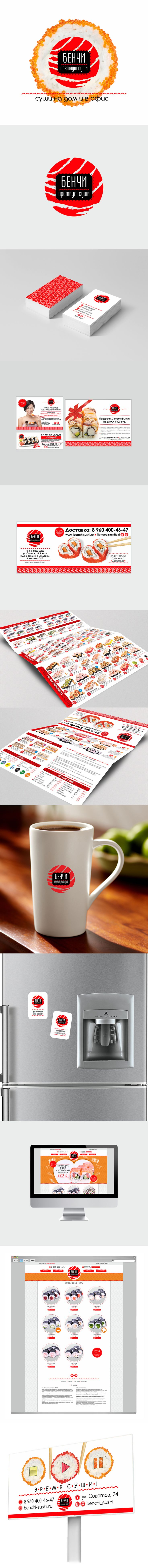 Бенчи. Identity Branding. Business Card. Menu. Billboard. Web design.