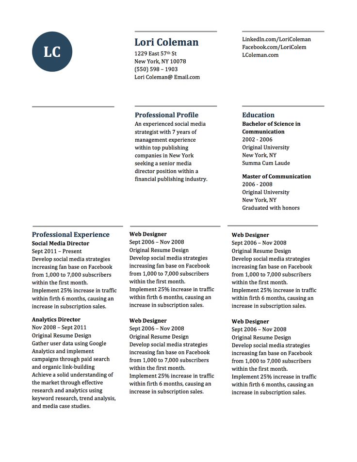 modern two page simple word resume and cover letter