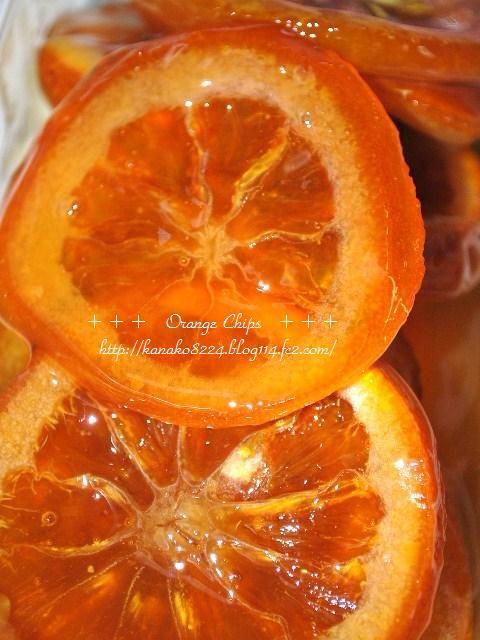 ●●●オレンジ27