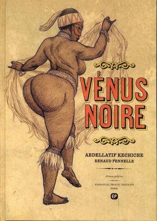 Coy Venus