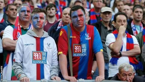 Which Premier League team has English football's worst record in 2016? - BBC Sport