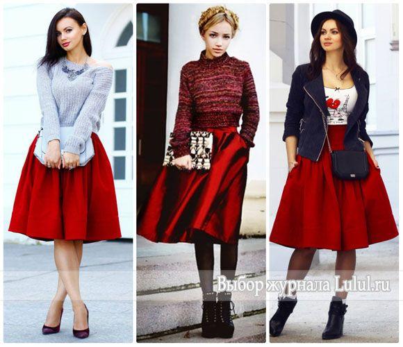 Красная пышная юбка с чем сочетать