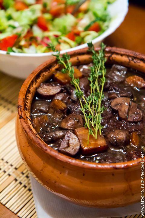 beef casserole 1 Говядина в горшочках