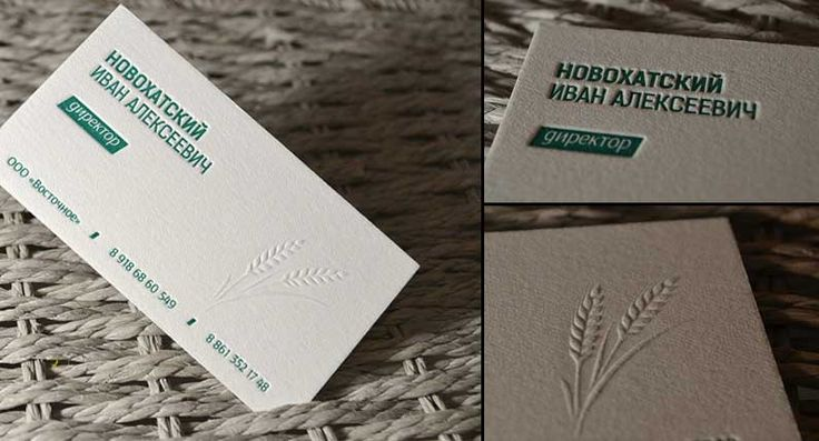 17 Beautiful Business Cards: Best of April 2014 | All About Business Cards