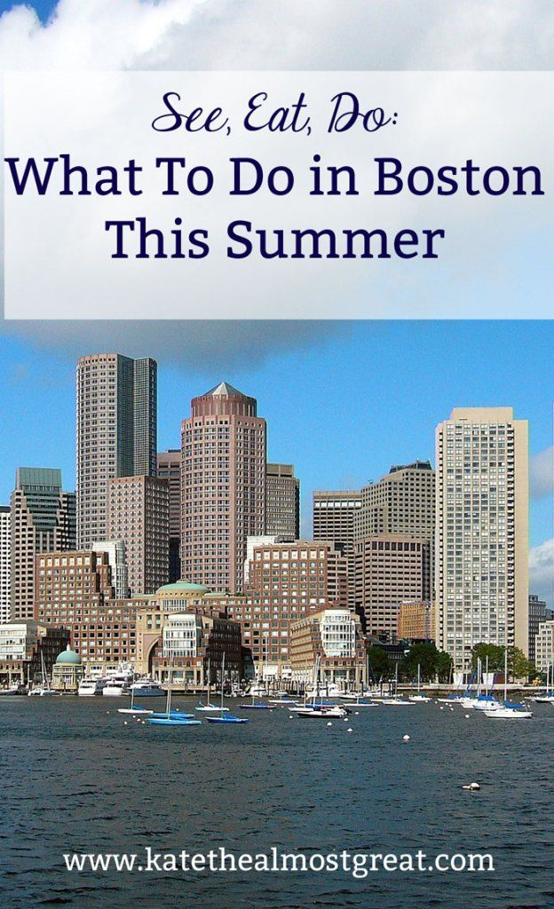 Kate the (Almost) Great | Boston Lifestyle Blog - What To Do in Boston This Summer - Kate the (Almost) Great | Boston Lifestyle Blog