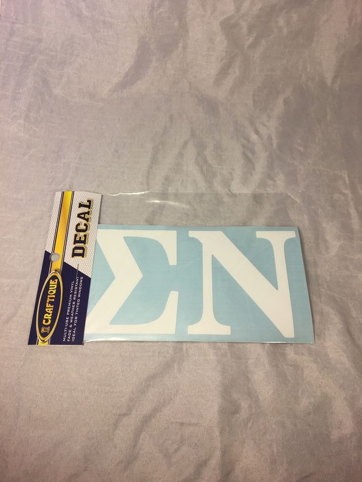 Sigma Nu Fraternity White Car Letters- 3 1/2 inches - Brothers and Sisters' Greek Store