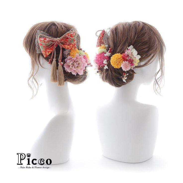 Gallery 313 . Order Made Works Original Hair Accessory for SEIJIN-SHIKI . ⭐️ #髪飾り #成人式 ⭐️ . #ドット #チュール と #和柄 レイヤード #リボン に #タッセル を添えて #ダリア と #マム &小花で #キュート に盛り付けました . 明るく #ポップな 色合いと #和 テイストがほどよくミックスされた #個性的な 可愛さに #キュン . #Picco #オーダーメイド #成人式髪飾り #振袖 #二十歳 #アップスタイル . . #hairdo #wedding #hairarrange . . . . 2017年の #成人式 #前撮り 、2016年の #卒業式 #袴 用、また #ウェディング #ドレス 用の髪飾りも受付中です。 ご注文はお早めにお願いいたします。  デザイナー @mkmk1109