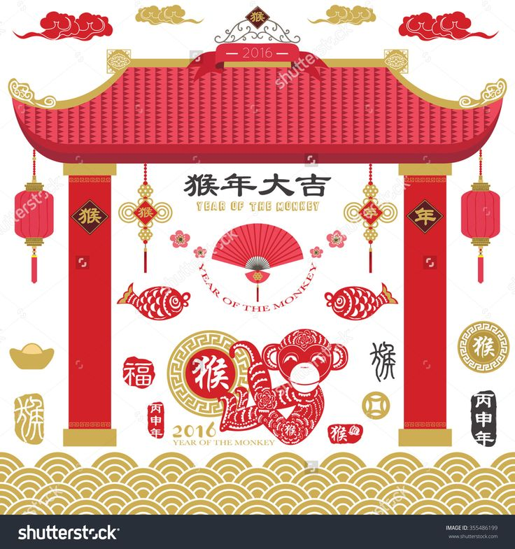 chinese new year border - Google Search