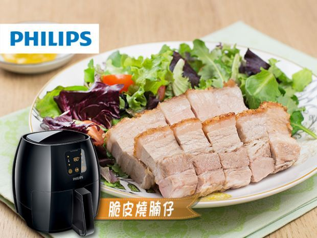 how to cook roast pork in philips airfryer
