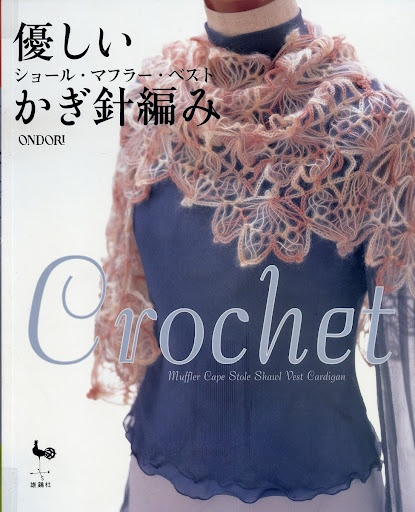 Crochet Scarfs, free book