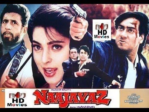 Naajayaz 1995 Full Movie | Ajay Devgan, Juhi Chawla, Deepak Tijori | HD ...