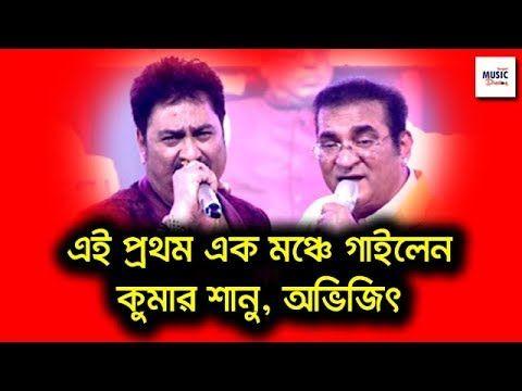 Zindagi Ka Safar Hai Ye Kaisa Safar | Kumar Sanu & Abhijeet | Kishore Kumar - YouTube