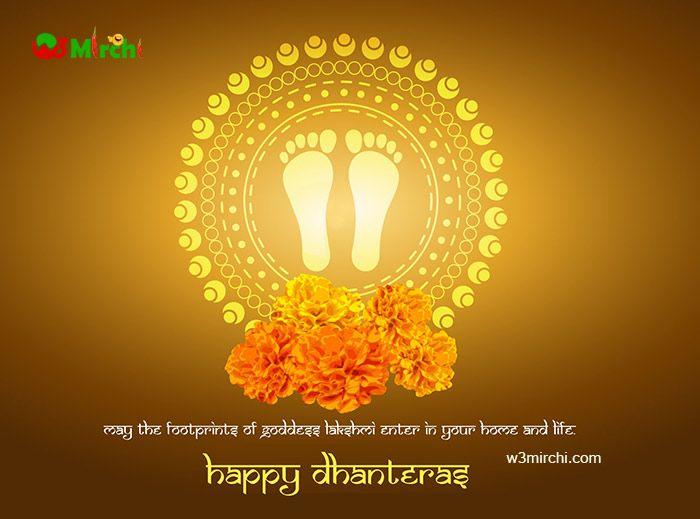 Happy Dhanteras Quote Image