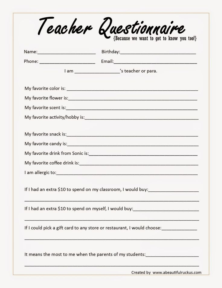 These are great for those who are room parents or want information about their child's teacher for gifts.