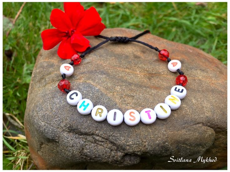"""Bracelet """"Christine"""" . Bracelet avec message ou prenom personnalisable. : Bijoux enfants par perles-et-couronnes"""