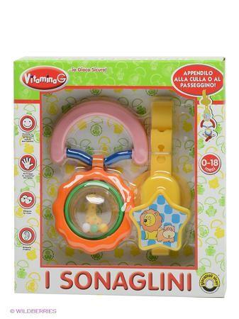 Globo Погремушка  — 510р. -------------------------------------- Погремушка для новорожденных подвешивается с помощью клипсы на кроватку или коляску, чтобы не было скучно ребенку и развивал мышцы рук, пытаясь ухватить. Погремушка ввиде бабочки развивает осязание, зрительное восприятие, фантазию.