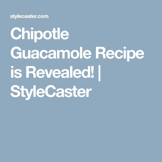 Chipotle Guacamole Recipe is Revealed! | StyleCaster