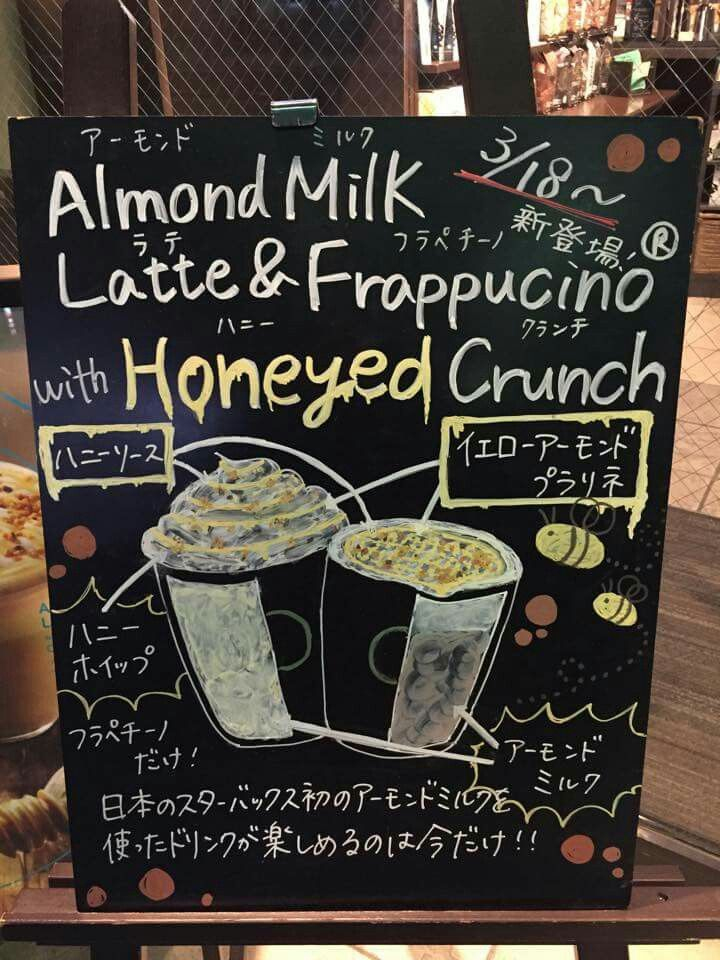 Almond milk Latte & Frappuccino with Honeyed crunch