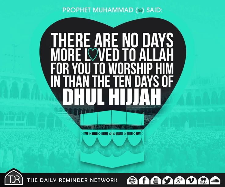 Days of dhul hijjah and unfortunately I'm wasting them... :(