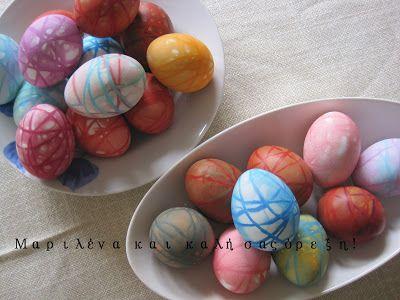 Μαριλένα........και καλή σας όρεξη!: Πώς να βάψετε τα πασχαλινά σας αυγά με μεταξωτές κ...