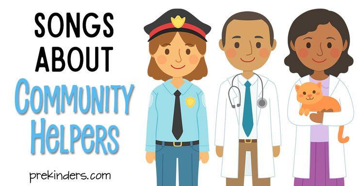 Community Helper Songs for Kids – social studies