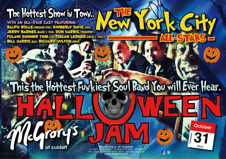 NYC All stars poster