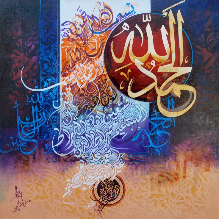 22 best asghar ali pakistani artist calligraphy for Best online gallery to sell art