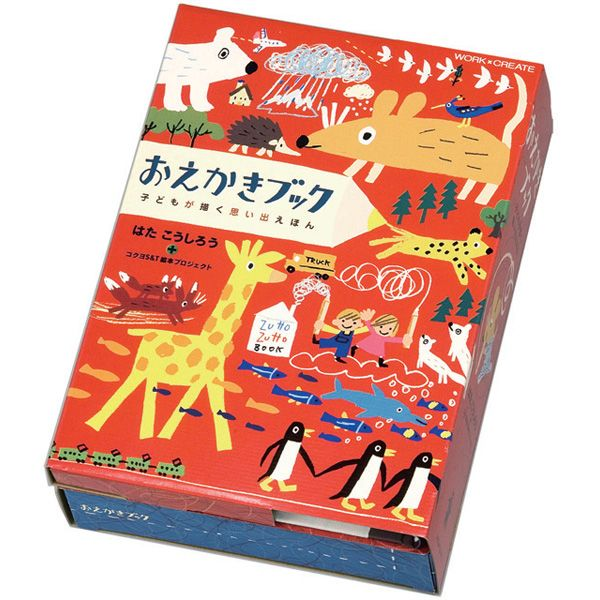 Pencil and coloring book set by Hata Koshiro.