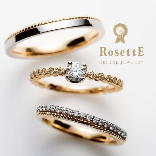 DEWDROP〜しずく〜(結婚指輪) ID4631   RosettE   マイナビウエディング