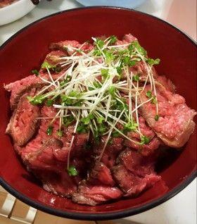 簡単!炊飯器でローストビーフ丼 by 虎鷹翔ママ [クックパッド] 簡単おいしいみんなのレシピが241万品