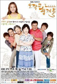 Korean drama Ojak Brothers (2011)