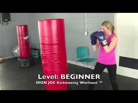 BEGINNER: Cardio Kickboxing Heavy Bag Workout: IRON JOE ™ KICKBOXING